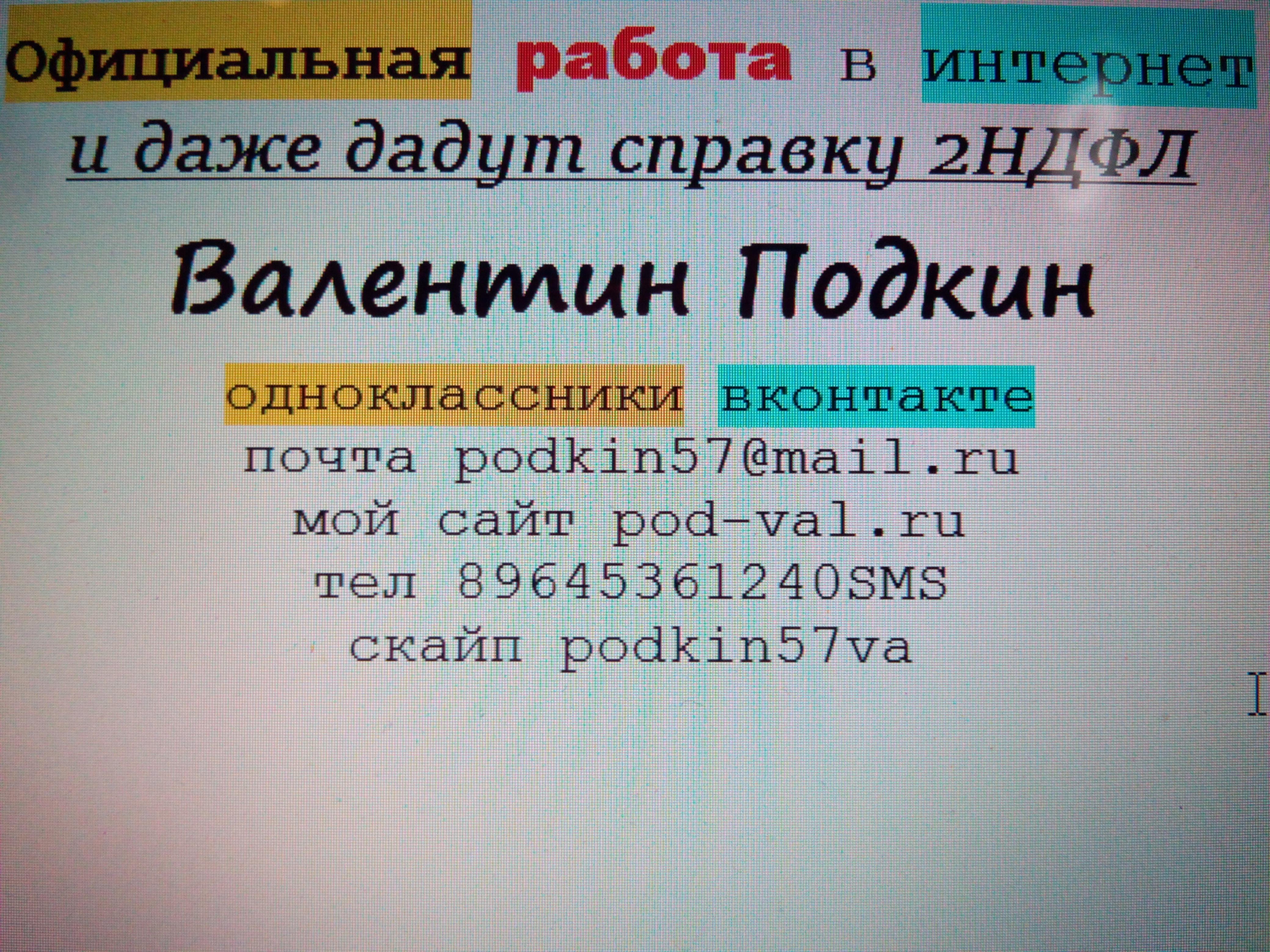 IMG_20141016_174145